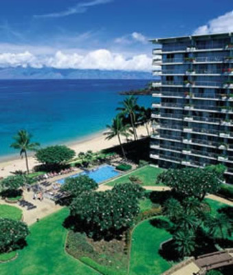 EXCHANGE A SLICE OF MAUI PARADISE FOR ???